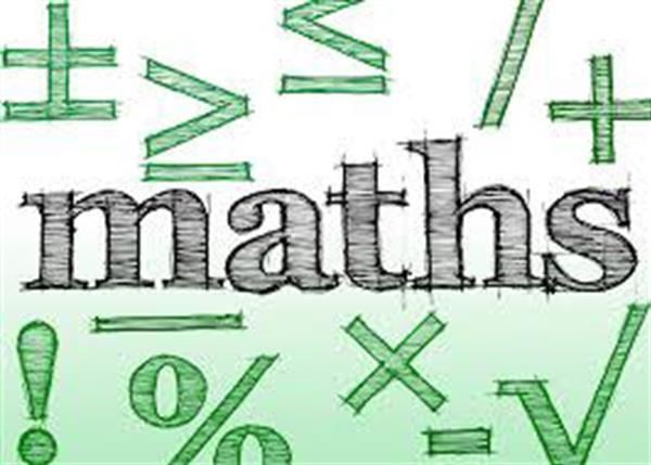 IMTA Junior Maths Competition